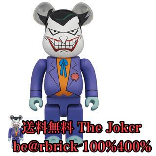 メディコムトイ(MEDICOM TOY)のBE@RBRICK THE JOKER (BATMAN The Animated(その他)