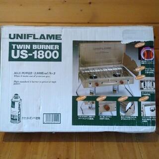 UNIFLAME - ツインバーナーUS-1800