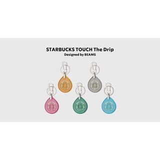 Starbucks Coffee - スターバックス タッチザドリップ【Pink】