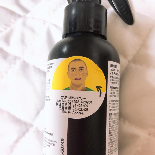 LUSH(ラッシュ)のLUSH ボディスプレー ゼスティ コスメ/美容の香水(その他)の商品写真