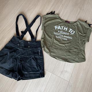 lovetoxic - ラブトキ 肩出しTシャツ ショートパンツ 150