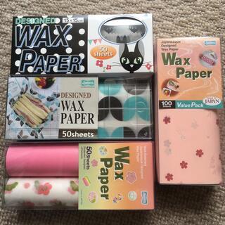 ワックスペーパー 箱無し WAX PAPER 4種類 250枚(その他)