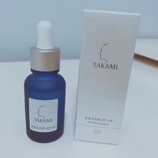 タカミ(TAKAMI)のタカミスキンピール2個(美容液)