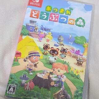 Nintendo Switch - あつまれ どうぶつの森 あつ森 Switch