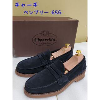 チャーチ(Church's)のチャーチ 65G/コールハーン スコッチグレイン ジャランスリワヤ 大塚製靴(スリッポン/モカシン)
