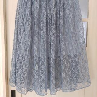 ナイスクラップ(NICE CLAUP)のナイスクラップ レースプリーツスカート ブルー くすみブルー(ロングスカート)