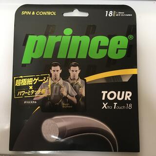 プリンス(Prince)のプリンス TOUR XT 18(テニス)