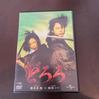 どろろ DVD 中古品(舞台/ミュージカル)