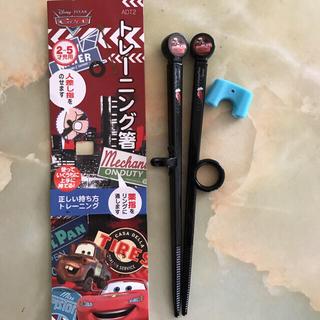 ディズニー(Disney)の子供箸 トレーニング箸 カーズ (スプーン/フォーク)