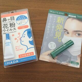 シセイドウ(SHISEIDO (資生堂))のイハダ花粉ウイルス対策ジェル(日用品/生活雑貨)