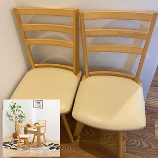 ニトリ(ニトリ)の回転式椅子 2脚セット ニトリ (ダイニングチェア)