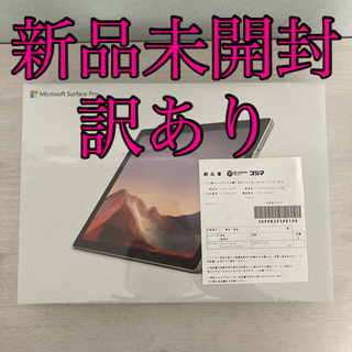 Surface to Air - 新品未開封 VDV-00014   surface pro7