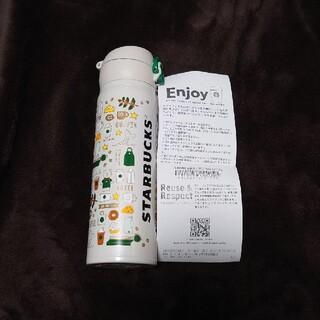 Starbucks Coffee - スターバックス スタバ