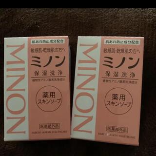 ミノン(MINON)のミノン薬用スキンソープ2個(洗顔料)
