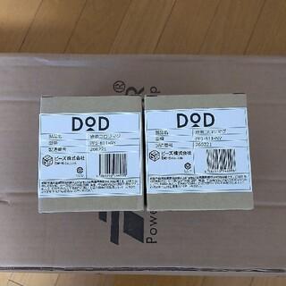 DOPPELGANGER - 放浪コロリマグ DOD グレー✕ネイビー 2個セット コップ マグカップ