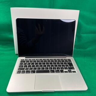 Apple - MacBook Pro 13-inch 2015 16GB/1TB CTO