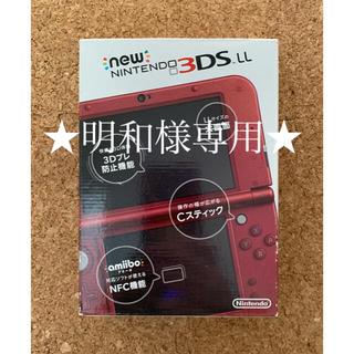 任天堂 - 【美中古】Nintendo 3DS NEW 本体 LL メタリックレッド
