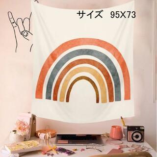 インスタで大人気!レインボー 虹 タペストリ 北欧 ファブリックポスター