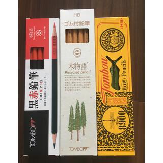 トンボエンピツ(トンボ鉛筆)のトンボ鉛筆・赤鉛筆3セット 新品(鉛筆)