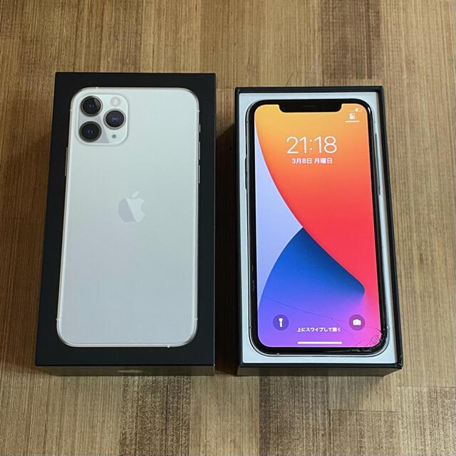 Apple(アップル)のApple iPhone11pro 64GB シルバー softbank 白 スマホ/家電/カメラのスマートフォン/携帯電話(スマートフォン本体)の商品写真