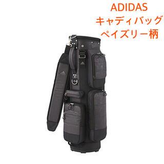 アディダス(adidas)のadidas キャディバッグ ペイズリー柄(バッグ)