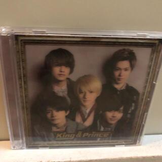 Johnny's - キンプリ King&Prince アルバム 初回限定盤B