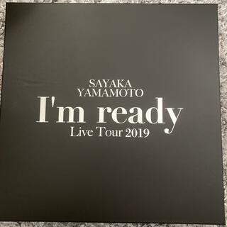 エヌエムビーフォーティーエイト(NMB48)の山本彩 I'm ready FC限定 DVD+フォトブック(ミュージック)