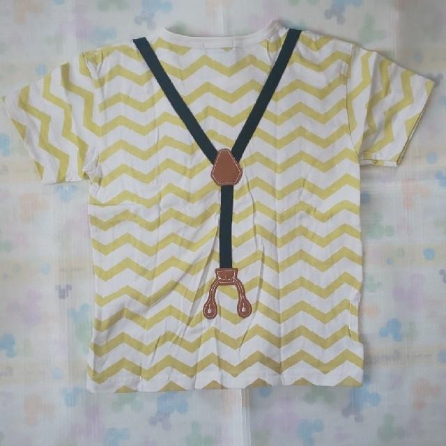 kladskap(クレードスコープ)のkladskap【120㎝】Tシャツ キッズ/ベビー/マタニティのキッズ服男の子用(90cm~)(Tシャツ/カットソー)の商品写真