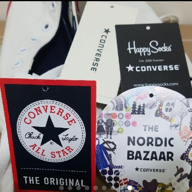 CONVERSE(コンバース)の★今なら10%還元中♪★新品未使用【ALL STAR】HAPPYSOCKS HI レディースの靴/シューズ(スニーカー)の商品写真