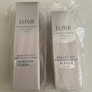 ELIXIR - エリクシールホワイト クリアローション さっぱり