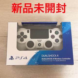 プレイステーション4(PlayStation4)のPS4 コントローラー デュアルショック4 グレイシャーホワイト(その他)