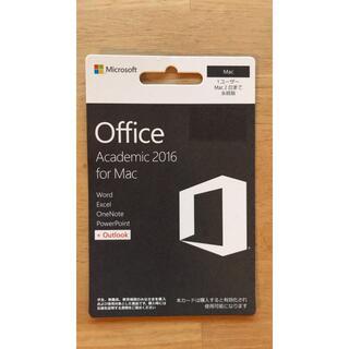 Microsoft Office Academic 2016 for Mac