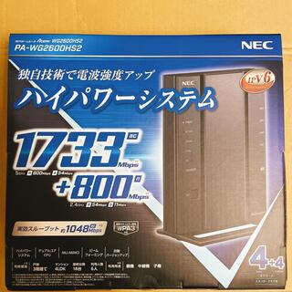 NEC - NEC Wi-Fiホームルータ Aterm PA-WG2600HS2