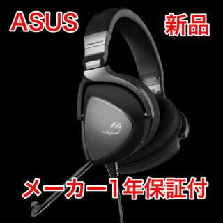 ASUS - ASUS ゲーミングヘッドセット ROG