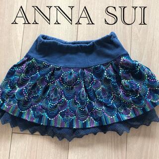 ANNA SUI mini - ANNA SUI mini 刺繍レーススカート 90cm