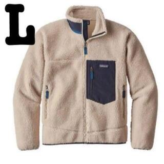 patagonia - 【Patagonia】Classic Retro-X Jacket