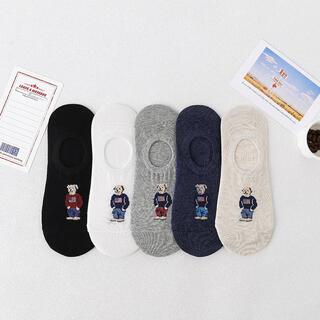 クマ 靴下 メンズ 3点セット