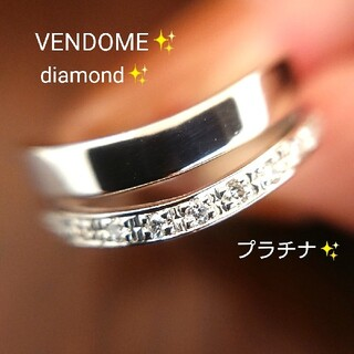 Vendome Aoyama - vendome✨ダイヤモンド リング V字 ハーフエタニティ プラチナ 9号