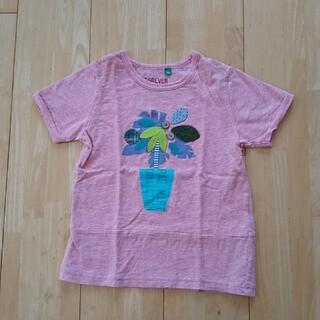 RAG MART - ラグマート  120 ピンク Tシャツ 未使用品