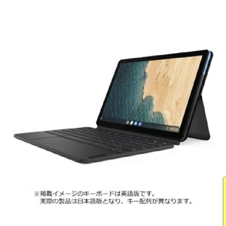 Chromebook Lenovo idea pad duet