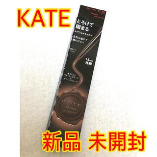 KATE - KATE ケイト レアフィットジェルペンシル BR-1 ジェルライナー