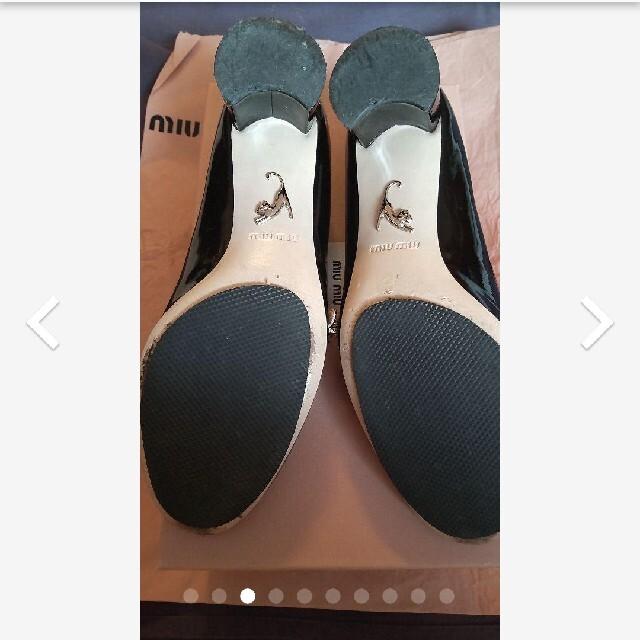 miumiu(ミュウミュウ)のmiumiu 星ビジューパンプス  ブラック レディースの靴/シューズ(ハイヒール/パンプス)の商品写真