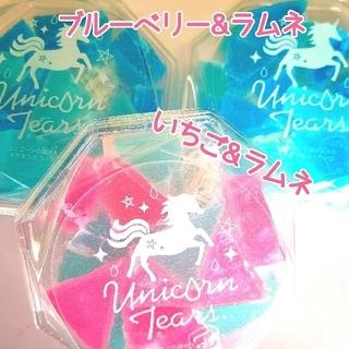 【sale! 限定3個セット】琥珀糖 ①いちご&ラムネ1②ブルーベリー&ラムネ2(菓子/デザート)