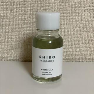 シロ(shiro)のshiroアロマオイル/ホワイトリリー(アロマオイル)