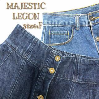 マジェスティックレゴン(MAJESTIC LEGON)の★ デニムスカート 2点セット ★(ミニスカート)