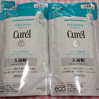 キュレル(Curel)のキュレル入浴剤(入浴剤/バスソルト)