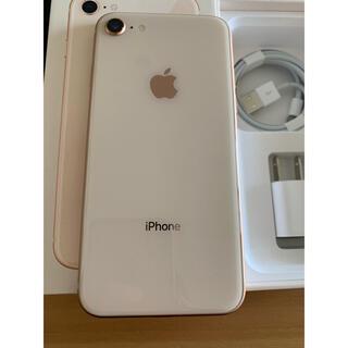 Apple - iPhone8 simフリー ゴールド 利用制限◯