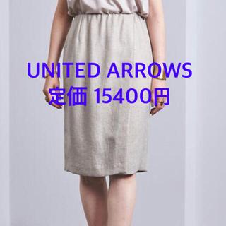ユナイテッドアローズ(UNITED ARROWS)の【価格交渉歓迎】ユナイテッドアローズ 膝丈タイトスカート サイズ36(ひざ丈スカート)