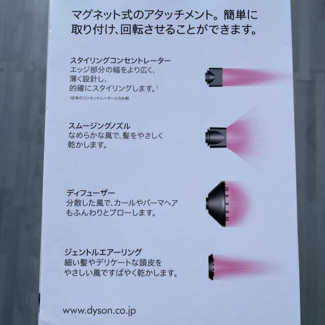 Dyson(ダイソン)のdyson supersonic ionic スペシャルエディション レッド スマホ/家電/カメラの美容/健康(ドライヤー)の商品写真