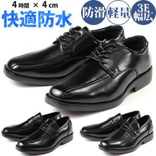 ウィルソン(wilson)の\防水で軽量!働く人の強い味方!/ ビジネス シューズ メンズ 革靴(ドレス/ビジネス)